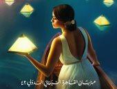 على الكشوطى يكتب فى حب مهرجان القاهرة وأجواءه وفريق برمجته