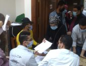 سحب وتقديم استمارات الترشح لانتخابات اتحاد الطلاب بجامعة كفر الشيخ