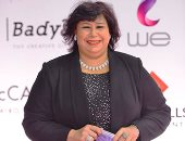 وزيرة الثقافة ورئيس القاهرة السينمائى على السجادة الحمراء لحفل الختام