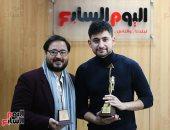 اليوم السابع يحتفل بفوز فيلم أمير المصرى البريطانى limbo بـ 3 جوائز بمهرجان القاهرة