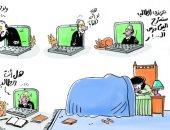 كاريكاتير إماراتى يرصد معاناة المعلمين مع الطلبة خلال الدراسة أون لاين