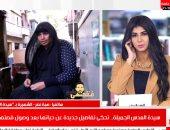 """هبة نصر الشهيرة بـ""""سيدة العدس"""": جالى عرسان كتير والناس بقت تتصور معايا.. فيديو"""
