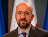 رئيس المجلس الأوروبى: كوفيد 19 كشف الثغرات في كل الدول حتى الأكثر تقدمًا