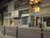 قبرص تتحول إلى مدينة أشباح مع تطبيق الحظر الليلى لمواجهة كورونا.. فيديو