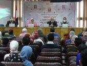 """انطلاق مبادرة """"وعي بجامعة المنيا"""" تعزيزا لقيم الانتماء للوطن بين الطلاب..صور"""