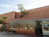 متحف الأقصر يحتفل اليوم بالذكرى 45 على افتتاحه