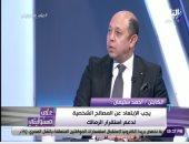 """أحمد سليمان لـ""""أحمد موسى"""": مبارك ونجلاه طلبوا من المعلم العفو عن ميدو.. فيديو"""