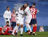 ترتيب الدوري الإسباني بعد الجولة الـ 14.. ريال مدريد وأتلتيكو فى الصدارة