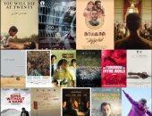 15 فيلمًا شاركت في الجونة السينمائي تمثل بلدانها فى ترشيحات الأوسكار