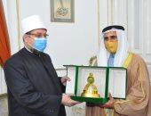 رئيس البرلمان العربى يكرم وزير الأوقاف لجهوده فى مواجهة الفكر المتطرف.. صور