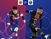 موعد مباراة برشلونة ضد سان جيرمان في ذهاب وإياب دور الـ16 بأبطال أوروبا