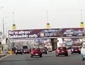انتظام الحالة المرورية بشارع التسعين فى التجمع الخامس بالاتجاهين.. فيديو