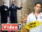 """من انتصر للنبى محمد فى فرنسا.. حلقة جديدة من """"سيلفى تيوب"""""""