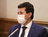 وزير الرياضة: نتواصل مع التضامن الاجتماعى لتجنب الحجز على أرصدة الزمالك