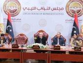"""""""النواب الليبى"""": اتفاق على إحالة تعديل لائحة المجلس للجنة التشريعية"""