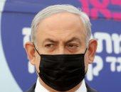 الانتخابات الإسرائيلية.. نتنياهو يتقدم بعد فرز 90% من الأصوات