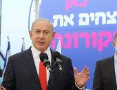 نتنياهو: غينيا الاستوائية ستنقل سفارتها إلى القدس