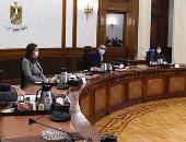 الحكومة: الموزانة العامة تحقق فائضا أوليا 5.25 مليار جنيه