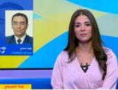 """خبير أمن معلومات يكشف لـ""""إكسترا نيوز"""" خطورة التحديث الجديد لـ""""تليجرام"""".. فيديو"""