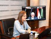 وزيرة التخطيط: الإصلاحات الهيكلية تستهدف تنويع هيكل الاقتصاد المصرى