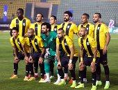 أهداف مباراة الإسماعيلي والمقاولون العرب فى الدوري المصري