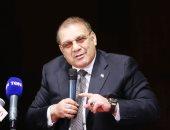 حسن راتب بمؤتمر الجمعية المصرية لتنظيم الأسرة: الزيادة السكانية في مصر بمقدار دول