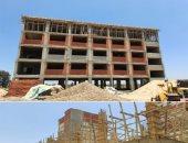 إنشاء مبنى الإدارة التعليمية و3 مدارس بتكلفة 30 مليون و 100 ألف جنيه بالشرقية