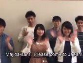 جمهور ماجدة الرومى باليابان يدعوها لزيارة طوكيو.. فيديو