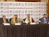 رئيس البرلمان العربي يعلن إطلاق عدد من المبادرات خلال الفترة القادمة