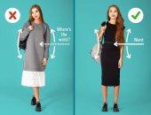 الفاشونيستا الصغيرة.. 6 نصائح تساعدك فى اختيار أزياء مناسبة لجسمك