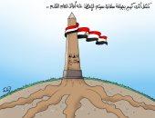كشف أثرى كبير بجبانة سقارة فى كاريكاتير اليوم السابع