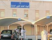 القبس: استثناء أقارب مواليد الكويت من الدرجة الثانية من قرار منع تحويل الالتحاق بعائل للعمل