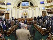 مجلس النواب يوافق على قرض بشأن مشروع جامعة الملك سلمان بالطور