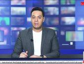 تليفزيون اليوم السابع يكشف تفاصيل تعطيل الدراسة بالقاهرة والجيزة والبحيرة غدا