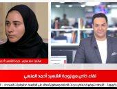 """أرملة الشهيد المنسى تكشف لـ""""تليفزيون اليوم السابع"""" تفاصيل دراسة نجلها حمزة"""