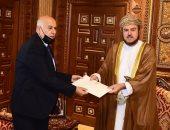 سلطان عمان يتلقى رسالة خطية من الرئيس الفلسطينى