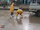 محافظة الجيزة: لا تعليق للدراسة غدا والأحوال الجوية تتحسن