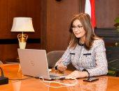"""وزيرة الهجرة تفتتح المعسكر السابع لـ """"اتكلم عربى"""" مع أبناء المصريين بالبحرين"""