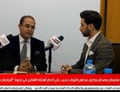 سليمان وهدان يكشف أجندة الوفد فى المجلس المقبل: خلق 10 محافظات جدد