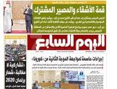 """اليوم السابع: """"قمة الأشقاء"""" الرئيس السيسى يستقبل الشيخ محمد بن زايد"""