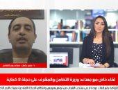 مساعد وزيرة التضامن: حملة 2 كفاية تستهدف 4 ملايين سيدة فى سن الإنجاب بـ 20 محافظة