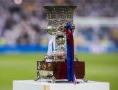 12 يناير إنطلاق مباريات السوبر الإسباني في السعودية بمشاركة 4 أندية