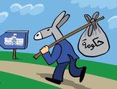 الديمقراطيون فى طريقهم إلى البيت الأبيض بكاريكاتير إماراتى