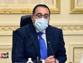 رئيس الوزراء: 30 مليار جنيه تم دفعها للمصدرين رغم جائحة كورونا