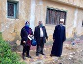 منطقة الإسكندرية الأزهرية ترفع مساحة قطعة أرض بجوار معهد الشيخ محمود شلتوت