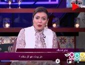 شيريهان أبو الحسن تقدم نصائح للمرأة للسعادة فى الحياة الزوجية بـ راجل و2ستات