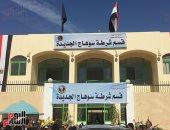 إصابة تلميذ صدمته كراكة تطهير بطهطا شمال محافظة سوهاج