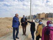 """مسئولو """"الإسكان"""" يتفقدون أعمال تنفيذ المشروعات السكنية بمدينة القاهرة الجديدة"""