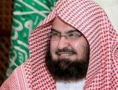"""السعودية تدشن حملة """"خدمة الحاج والزائر وسام فخر لنا"""" في موسمها التاسع"""
