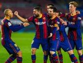 برشلونة ضيفا ثقيلا على رايو فاليكانو فى دور الـ16 بكأس ملك إسبانيا
